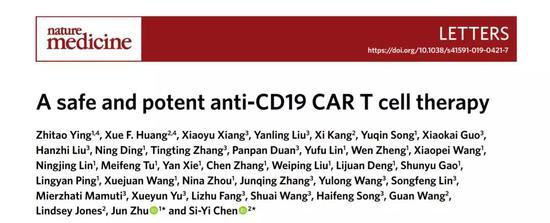 华为发布全球首款5G汽车通讯硬件;华人团队突破CAR-T疗法瓶颈