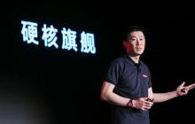 硬核旗舰联想Z6 Pro发布,超级视频AI四摄引领5G视频时代