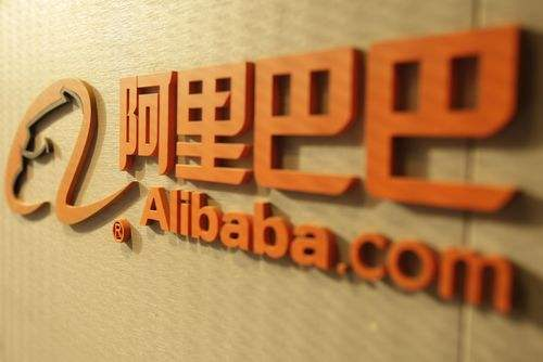 Salesforce斥巨资收购数据分析平台Tableau;阿里或在未来几周提交香港上市申请