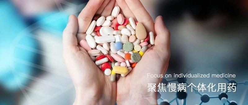 专访益序医疗王雯静:聚焦三高慢病精准用药,以AI电子药师赋能基层慢病管理
