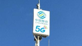 中国空间站向世界开放;中移动开启5G首轮集中采购