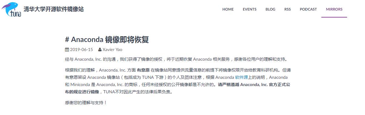 国际空间轨道设计大赛中国夺金;台积电或明年开始生产5nm苹果A系列处理器